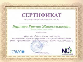 1-sertifikat