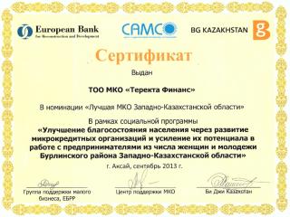 3-sertifikat
